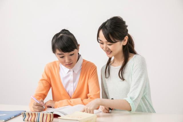スタンダードの家庭教師 神戸市北区の画像・写真