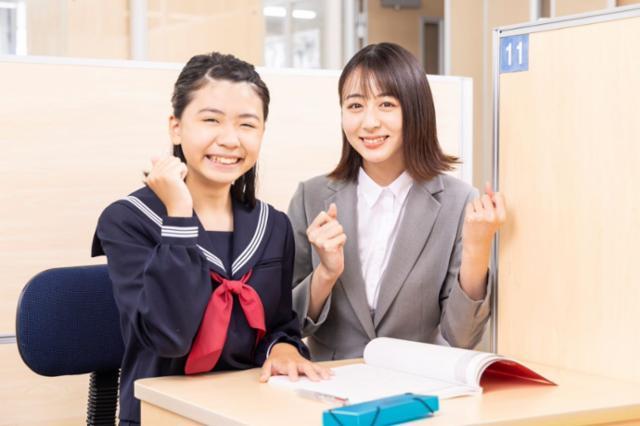 スタンダードの家庭教師 美祢市の画像・写真